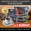 1 + 1 Bundle [DIRECT IMPORT]No.1 in Malaysia- Antong Coffee (15 Sachets) Must buy in Malaysia!