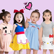 ★ QQ Closet ★ Baby/ Kids Korea Style Quality Dress skirt cardigan kids cheongsam Racial Harmony