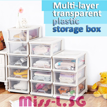 Multi-layer transparent plastic storage box/storage drawer cabinet diy Child shoe box