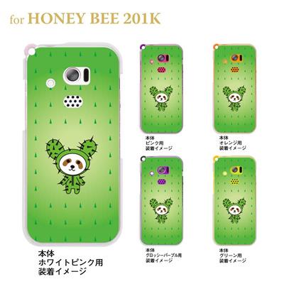 【HONEY BEE 201K】【201K】【Soft Bank】【ケース】【カバー】【スマホケース】【クリアケース】【アニマル】【パンダ】 22-201k-ca0059の画像