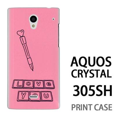 AQUOS CRYSTAL 305SH 用『0829 Love You ピンク』特殊印刷ケース【 aquos crystal 305sh アクオス クリスタル アクオスクリスタル softbank ケース プリント カバー スマホケース スマホカバー 】の画像