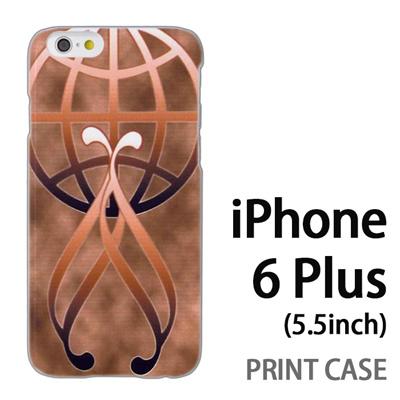 iPhone6 Plus (5.5インチ) 用『No3 金のエンブレムロゴ』特殊印刷ケース【 iphone6 plus iphone アイフォン アイフォン6 プラス au docomo softbank Apple ケース プリント カバー スマホケース スマホカバー 】の画像
