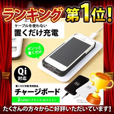 スマホ 充電器 ワイヤレス充電器 Qi(チー)対応機器 置くだけ充電 無線充電 USB供電 チャージ ボード チャージャー スマートフォン タブレット WLC-1000A [ゆうメール配送][送料無料]の画像