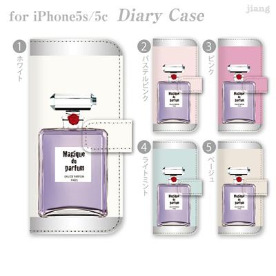 ジアン jiang ダイアリーケース 全機種対応 iPhone6 Plus iPhone5s iPhone5c AQUOS Xperia ARROWS GALAXY ケース カバー スマホケース 手帳型 かわいい おしゃれ きれい 香水 21-ip5-ds1060-zen2 10P06May15の画像