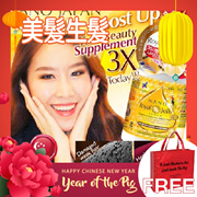 [$29.16ea*! FREE* CNY TOTE BAG!!] ♥NANO ROYAL JELLY PREMIUM  ♥BOOST 3X HAIR GROWTH ♥HIGHEST 10-HDA