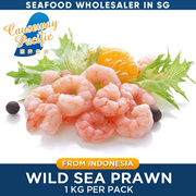 ★ STAR DEAL★ (海虾)Wild Sea Prawn - Peeled and Deveined - Ideal For Steamboat (Gross 1kg Nett 800g)