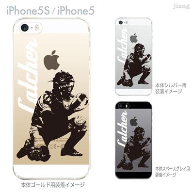 【iPhone5S】【iPhone5】【Clear Arts】【iPhone5sケース】【iPhone5ケース】【スマホケース】【クリア カバー】【クリアケース】【ハードケース】【クリアーアーツ】【野球】【キャッチャー】 06-ip5s-ca0211の画像