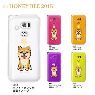 【まゆイヌ】【HONEY BEE 201K】【Soft Bank】【ケース】【カバー】【スマホケース】【クリアケース】【おすわり柴犬】 26-201k-md0023の画像