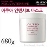 시세이도 / 해외 직구 / Shiseido Professional Aqua for Intensive mask 680g Refill
