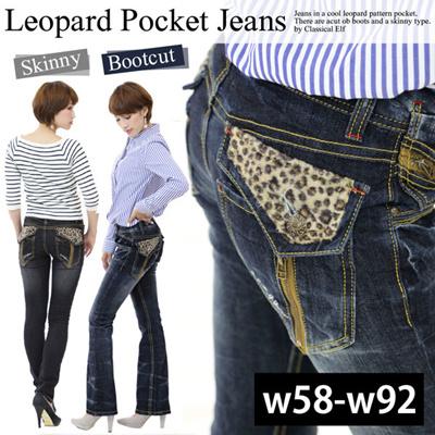 スキニー ブーツカット デニム ジーンズ ces0004 レディース メンズ パンツ セールの画像