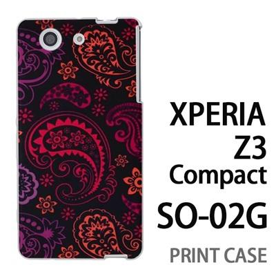 XPERIA Z3 Compact SO-02G 用『0620 カラフルミクロの世界』特殊印刷ケース【 xperia z3 compact so-02g so02g SO02G xperiaz3 エクスペリア エクスペリアz3 コンパクト docomo ケース プリント カバー スマホケース スマホカバー】の画像
