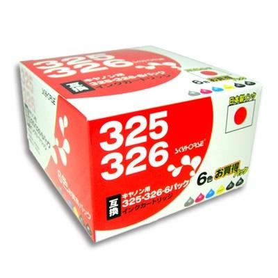安心の365日サポート付き。 互換インク キャノン互換インク キャノン BCI-325+326/6MP スカイホースジャパンcanon用 互換インク 325顔料系ブラック+326型CMYKGY6本パック【レビューを書いて326型ブラック1本GET】Canon キヤノン インク 325+326 リサイクルインクの画像