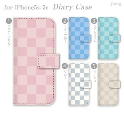 iPhone6 4.7inch ダイアリーケース 手帳型 ケース カバー スマホケース ジアン jiang かわいい おしゃれ きれい チェック柄 06-ip6-ds0021aの画像