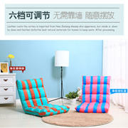Creative lazy sofa bed armchair single windows and folding chairs tatami Japanese-style casual chair lazy chairs