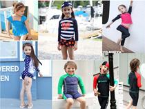2017 Children Swimwear ★ Vivo-biniya vivobiniya Kid Girls/boys Three-piece Long Sleeve Swimsuits