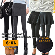 ☆Welcome Winter~!◆Fake Two Pieces-Skirt with Leggings for Women◆Young Fashion/ Fashion for lady/ Warm bottom for winter up style/ S~XL Sizes/ 2 styles