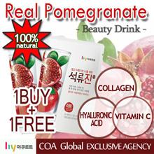 ★COA★[Korea Yakult] Buy 1+ Get 1 FREE / Real Pomegranate (1x15 PCS) / Collagen/Vitamin C