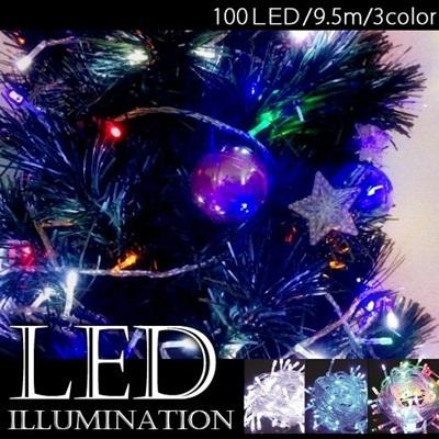 ≪大特価≫8パターンの点灯を楽しめる♪イルミネーションLEDライト/全3色<<防水・防滴>>【全長9.5M】LED100灯・コントローラ付(ブルー/ホワイト/ミックス)※今年モデルより連結不可となっております※の画像
