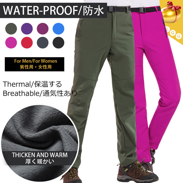 ?Winter Outdoor pants for man and woman Deals for only S$43.8 instead of S$0