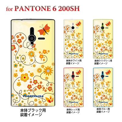 【PANTONE6 ケース】【200SH】【Soft Bank】【カバー】【スマホケース】【クリアケース】【Vuodenaika】 21-200sh-ne0001の画像