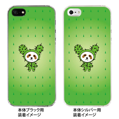 【iPhone5S】【iPhone5】【Clear Fashion】【iPhone5ケース】【カバー】【スマホケース】【クリアケース】【アニマル】【サボテンくま】 22-ip5-ca0059の画像
