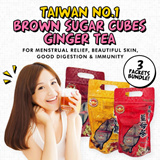 [BUNDLE SALE FOR 3 Packets!] Taiwan Brown Sugar Cubes Ginger Tea 【金满堂】9 Flavors!100% Authentic/ Convenient Pack! Menstrual Relief/ Better Circulation/ Beautiful Skin!