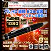【送料無料】【小型カメラ 高画質】 ペン型 カメラ(匠ブランド)『JournalistIII』(ジャーナリスト3)8GBモデル