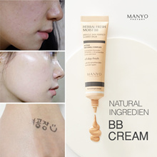 [ManyoFactory HQ Directoperation] ★Herbal Moist BB Cream★No silicon Oil /Natural ingredient BB cream