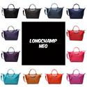 100% Authentic Longchamp Le Pliage Neo Tote Bag 1512/1515