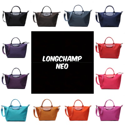 Buy 100% Authentic Longchamp Le Pliage Neo Tote Bag 1512 1515 Deals for  only S 180 instead of S 180 643e40b0e126c