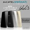 [国内正規品][カートクーポン使用可能] ALCATEL ONETOUCH IDOL 3 SIMフリー [ダークグレー/メタリックシルバー/ ソフトゴールド] 5.5型フルHD液晶を搭載したスマートフォン ※午前中までの決済確認で当日配送(土日祝除く) 【全国一律送料無料】