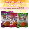 【Bundle of 4】No.1 in Malaysia - Taiping Tupai Emas Chicken Biscuit【Direct imported from Factory】