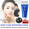 Kose Clear Whitening Mask 80g - Removes blackheads refines pores and improve skin clarity.