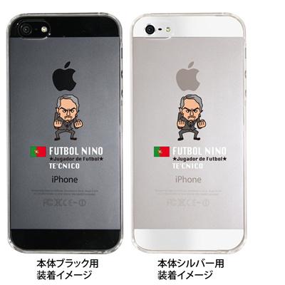 【ポルトガル】【iPhone5S】【iPhone5ケース】【サッカー】【ポルトガル】【スマホケース】【クリアケース】【クリア カバー】 ip5-10fca-03の画像