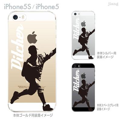 【iPhone5S】【iPhone5】【Clear Arts】【iPhone5sケース】【iPhone5ケース】【スマホケース】【クリア カバー】【クリアケース】【ハードケース】【クリアーアーツ】【野球】【ピッチャー】 06-ip5s-ca0212の画像