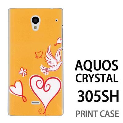 AQUOS CRYSTAL 305SH 用『0829 かわいいハート 黄』特殊印刷ケース【 aquos crystal 305sh アクオス クリスタル アクオスクリスタル softbank ケース プリント カバー スマホケース スマホカバー 】の画像