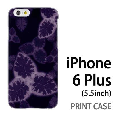 iPhone6 Plus (5.5インチ) 用『No3 三つ葉模様』特殊印刷ケース【 iphone6 plus iphone アイフォン アイフォン6 プラス au docomo softbank Apple ケース プリント カバー スマホケース スマホカバー 】の画像