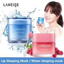[Laneige] Lip Sleeping Mask 20g / Skin Care / Lip Care / Laneige water sleeping mask/ lip palm