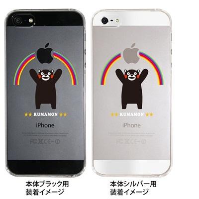 【iPhone5S】【iPhone5】【くまモン】【iPhone5ケース】【カバー】【スマホケース】【クリアケース】 10-ip5-cakm-03の画像