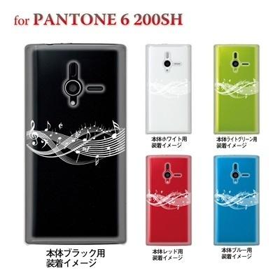 【PANTONE6 ケース】【200SH】【Soft Bank】【カバー】【スマホケース】【クリアケース】【ミュージック】【音符】 09-200sh-mu0006の画像