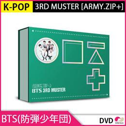 送料無料【1次予約限定価格】BTS(防弾少年団) 3RD MUSTER [ARMY.ZIP+] DVD★【DVD】【K-POP】【発売3月30日】【4月初発送】