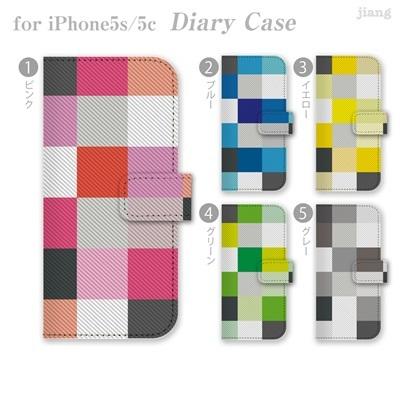 iPhone6 4.7inch ダイアリーケース 手帳型 ケース カバー スマホケース ジアン jiang かわいい おしゃれ きれい チェック柄 06-ip6-ds0032の画像