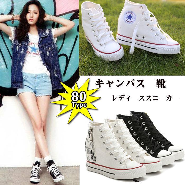 Qoo10韓国ファッション レディース ローカットキャンバス スニーカー靴 カジュアル ア シューズ サイズ:22.5-25cm/学生靴/ 厚底スニーカーウォーキングシューズ 運動靴スニーカーサン