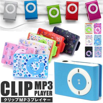 ★新色追加!★MP3プレーヤー 本体 microSD 32GB 対応 MP3プレイヤー MP3 クリップ式 マイクロ【送料無料・国内配送】SDカード デジタルオーディオプレーヤー USB2.0 USB 充電 ケーブル イヤホン 全6色 イヤホンジャック ※イヤホン別売りの画像