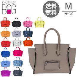 セーブマイバッグ Save My Bag ハンドバッグ トートバッグ ポルトフィーノ Mサイズ 2129N Standard Lycra Portofino (Medium) 軽量 レディース ママバ