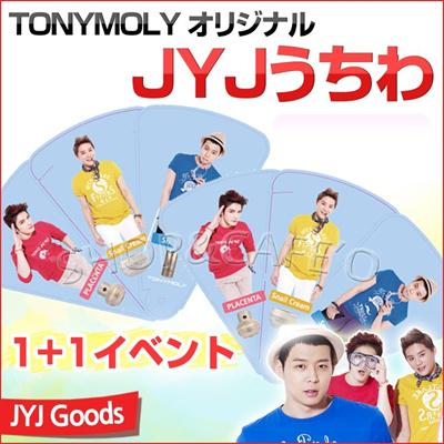1+1イベントTONYMOLY オリジナルJYJうちわの画像