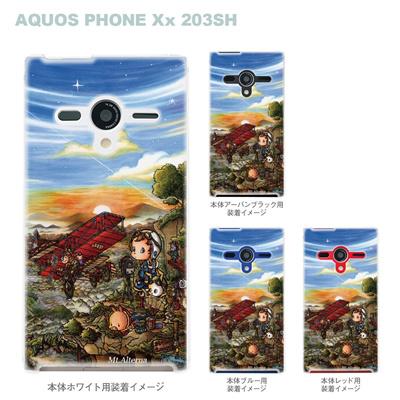 【AQUOS PHONEケース】【203SH】【Soft Bank】【カバー】【スマホケース】【クリアケース】【クリアーアーツ】【アート】【SWEET ROCK TOWN】 46-203sh-sh0019の画像