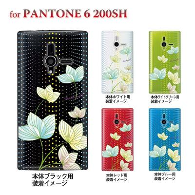 【PANTONE6 ケース】【200SH】【Soft Bank】【カバー】【スマホケース】【クリアケース】【Vuodenaika】 21-200sh-ne0026caの画像