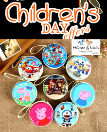 🎀CHILDREN DAY SPECIAL💓BUY 10 GET 1 FREE💓MY KIDS 1st POUCH🎀SIMPLE💓STYLISH💓GIFT💓PARTY💓