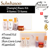[Sulwhasoo] ★T#★ Basic Kit (4 Items) / Basic Kit (5 Items) / Essential Line / Travel Kit